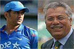 dhoni can be proved for india trumpcard zaheer abbas