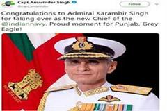 chief minister of karachi to be chief of naval staff