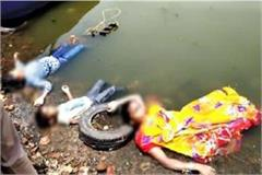 two children including two women died due to drowning in a pond