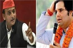 akhilesh remark on varun gandhi statement said  our fight with such thinking