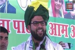 you jjp candidate digvijay chautala challenges opposition