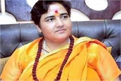 bjp releases documentary film on sadhvi pragya