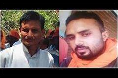 amethi 5th accused arrested in surendra singh massacre