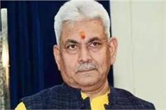 up except manoj sinha all central ministers register big win