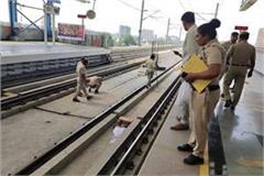 young lady jumped ahead metro train at ajraunda mt station