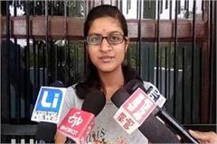 gifty got 490 in 500marks in exam of 12th haryana board