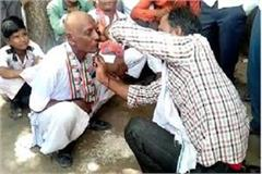 congress workers loser bet on rahul s defeat