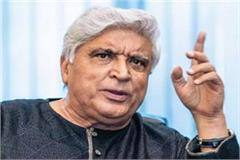 javed akhtar said  why not only burkha stop on the veil