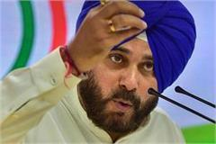navjot singh sidhu relief from ec clean chit found on disputed statement
