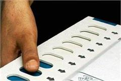 110 employees not able to vote on election duty