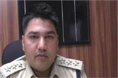 nayab tehsildar paper leak case