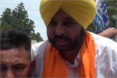 bhagwant mann gave the name of the international guppy to pm narendra modi