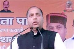 himachal becomes the first state in the country to control corruption