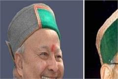 himachal political age will end this election
