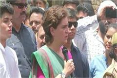 children slogans case priyanka clarified