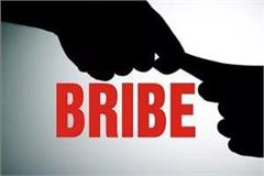 2 assistant sub inspector bribe
