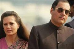 amitabh bachchan and rajeev gandhi family relation