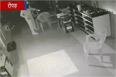 thief who took away the atm from the crane