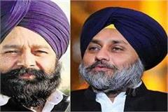 sukhbir badal won with huge majority in ferozepur