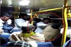 hamirpur bus driver assault