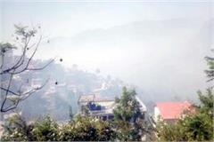 solan city siege from smoke