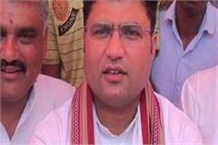 ashok tanwar over evm security targets on bjp state president subhash barla