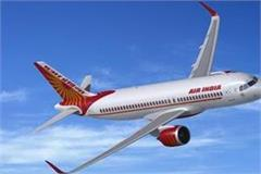 air india to start new domestic and international flights from next month