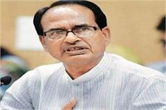 prior to matguna shivraj has demanded kamal nath