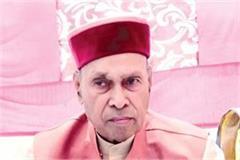 dhumal seek vote in chintpurni for anurag