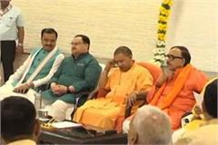 cm invited the newly elected mps of the state