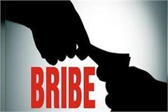 contractor has to take bribe from contractor dear