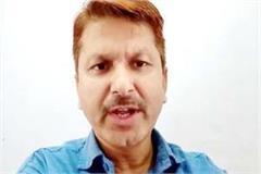 hadi adhikar manch s demand bjp congress should clarify on the hati issue
