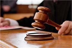court gave punishment to accused in assault case
