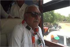 bhupinder singh hooda said congress will repeat 2004 and 2009
