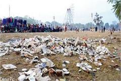 peepal fair complete now the litter and plastic pile on ground