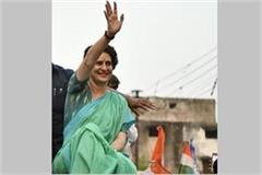 priyanka gandhi in haryana on 7th may