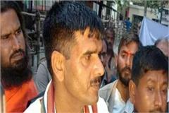 tejbahadur yadav reached the supreme court to challenge election commission