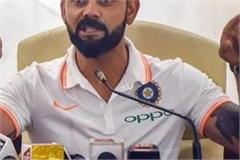 team india to leave for world cup today england 2019