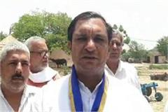 mandheer singh commented congress and bjp