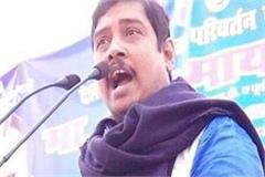 rape accused bsp candidate atul roy absconded know what is the matter
