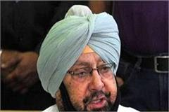 captain amarinder singh statement on lok sabha election 2019