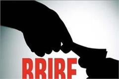 asi and middleman arrested with bribe