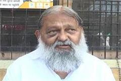 anil vij s big statement on rahul gandhi haryana tour
