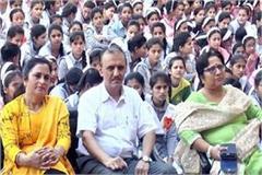 international biodiversity day in girl school nahan
