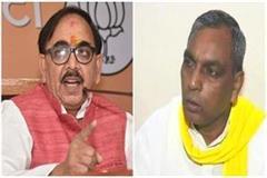 statement of mahendra nath pandey