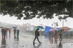 yellow weather warning issued in himachal on may 22 and 23