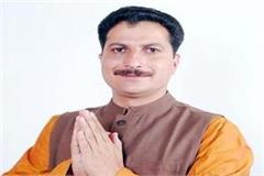 mla rakesh jamwal what say on exit poll