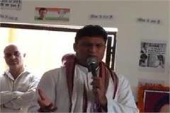 congress lok sabha candidate ashok tanwar concedes congress situation