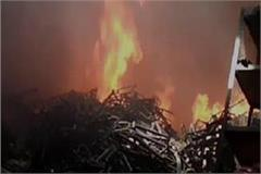 fire in a bicycle factory in ludhiana