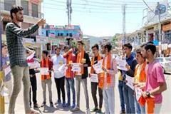 abvp protest against rape from baby girl